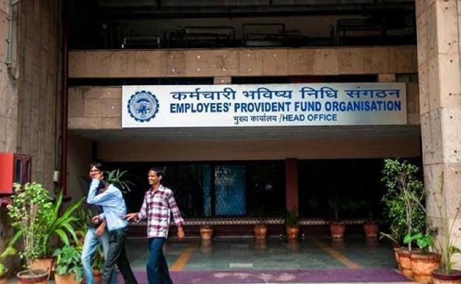 EPF Withdrawal: How To Do PF Withdrawal Claim Online  - Sakshi