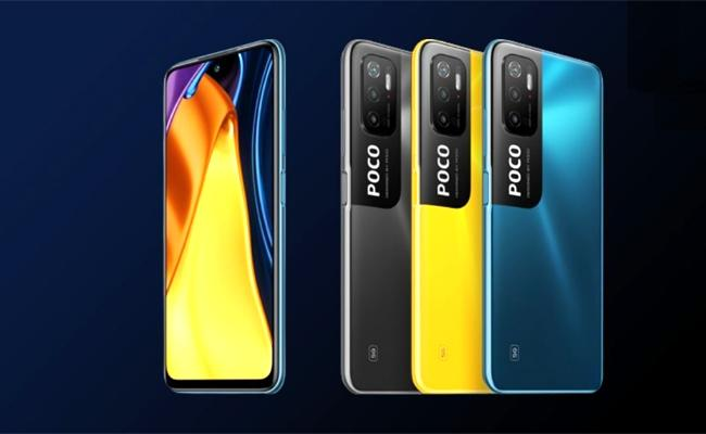 POCO will Launch Its New Model In India By June 8 - Sakshi