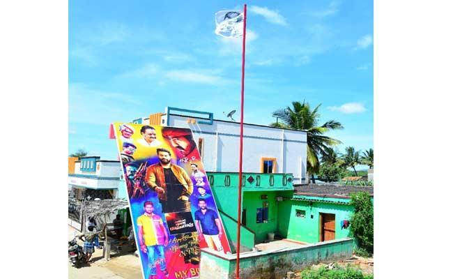 Junior NTR Flag Flying High In Chandrababu Own Constituency - Sakshi