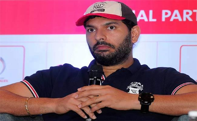 Yuvraj Singh Analysis Chances Of Team India In WTC Final And Explains Why WTC Final Should Be A Best Of Three - Sakshi