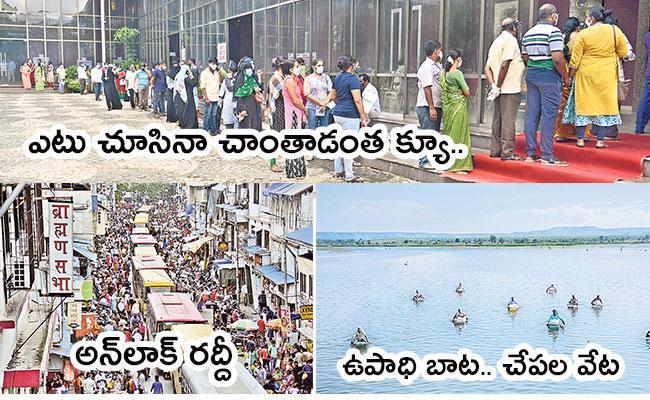 Local to Global Photo Feature in Telugu: Fish Hunt, Adilabad Covid Vaccination, Charminar - Sakshi