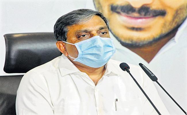 Sajjala Ramakrishna reddy comments On Welfare Programs of CM Jagan - Sakshi