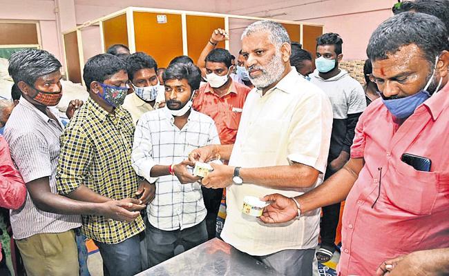 Chevireddy Bhaskar Reddy started distribution of Anandaiah Ayurvedic medicine - Sakshi