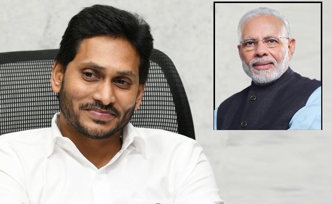 CM YS Jagan Letter To Narendra Modi Over Development Of PMAY - Sakshi