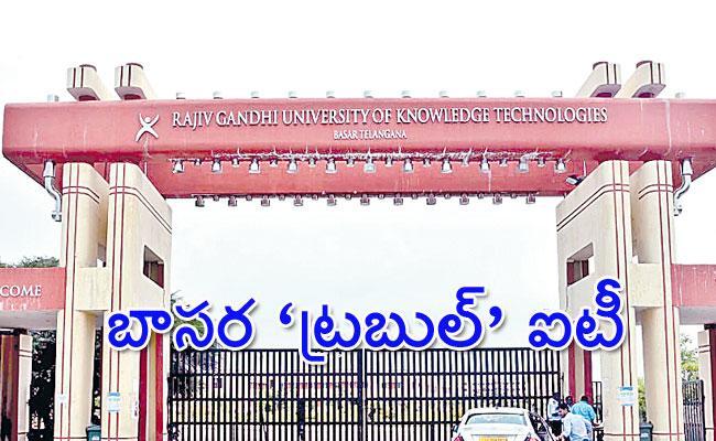 Basara IIIT: Need Regular Vice Chancellor, Permanent Faculty, Better Food - Sakshi