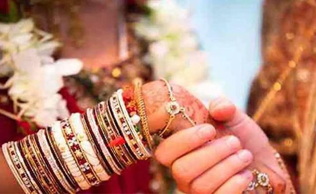 Young Woman Complained On Husband And Aunt And Uncle - Sakshi