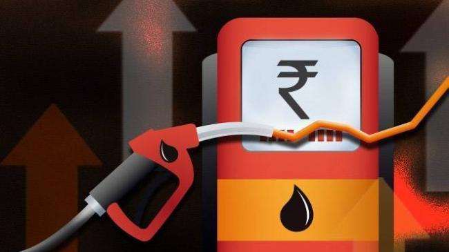 Petrol, diesel prices hiked again reach record high - Sakshi