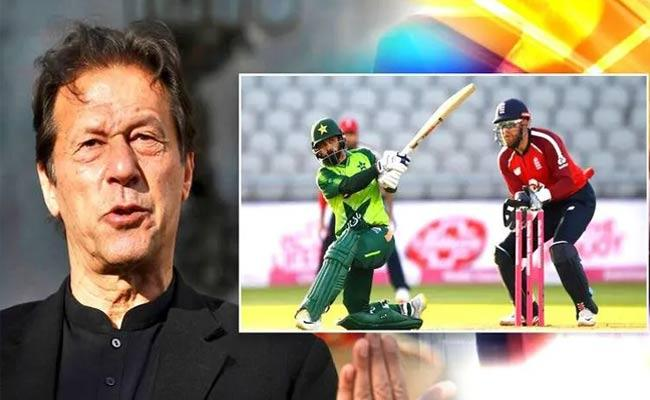 England Series Will Not Be Broadcast In Pakistan Says Pakistan Minister - Sakshi
