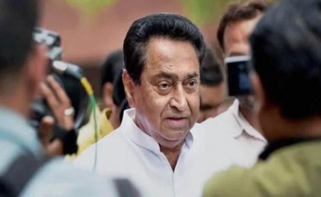 Former CM Kamal Nath admitted to Medanta Hospital after fever - Sakshi