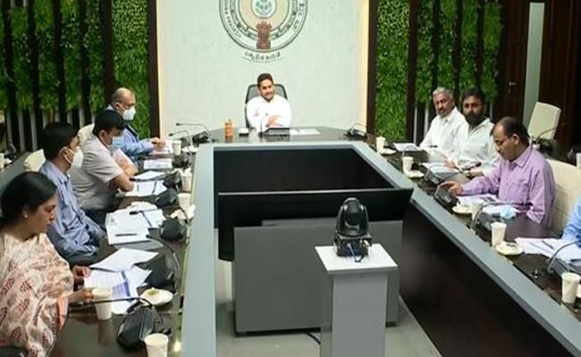 CM YS Jagan Review Meeting On YSR Bima Scheme At Tadepalli - Sakshi