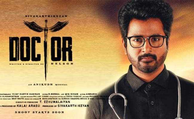 Sivakarthikeyan Doctor To Skip Theatres, Opts OTT - Sakshi