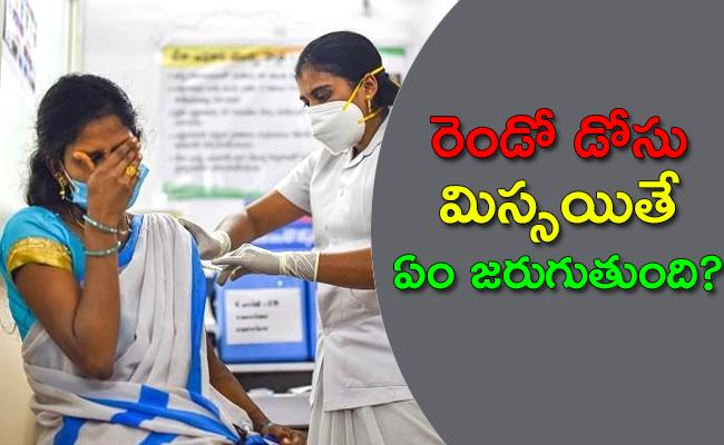 Special Story About Covid 19 Vaccine Second Dose - Sakshi