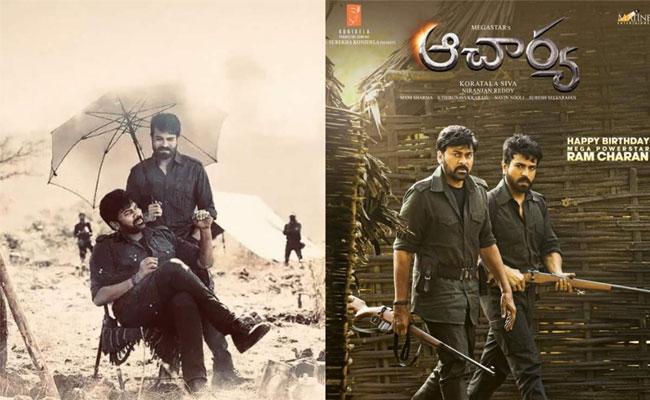 Ramcharan Updated Acharya Movie Shooting Restarts Shares Post - Sakshi
