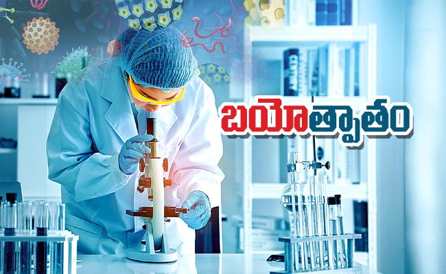 Biological Weapons Harmful To People And Types Potential Effects - Sakshi