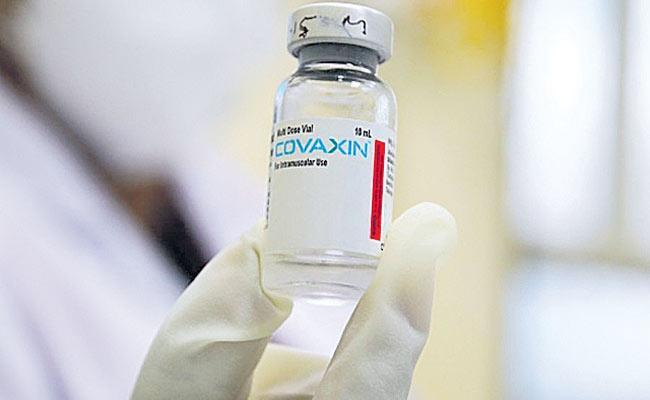 Bharat Biotech Covaxin may get Emergency Use List  - Sakshi
