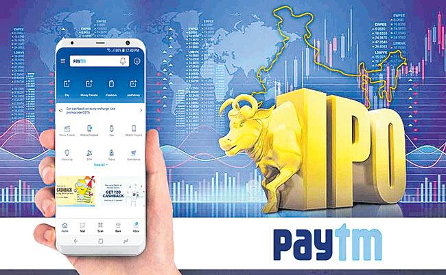 Zomato IPO to be first on Paytm Money new pre-booking of IPO - Sakshi
