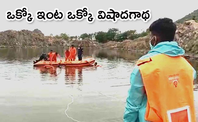 Four Friends Drowned In A Quarry Pit in Guntur - Sakshi