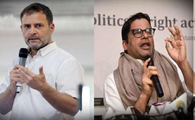 Prashant Kishor Meets Congress leader Rahul Gandhi - Sakshi