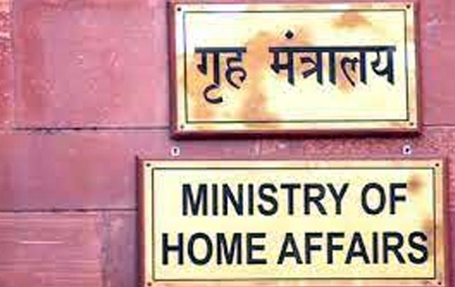Central Home Ministry Crucial Decision On Cases Recorded Under Section 66A IT Act - Sakshi