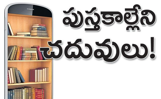 No Text Books In Telangana Govt Schools - Sakshi
