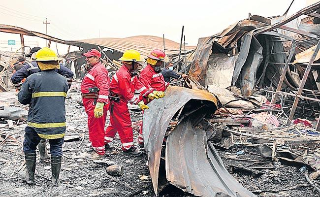 Iraq Hospital Fire Accident 92 People Were Killed - Sakshi