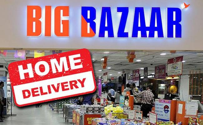 Big Bazaar Expands 2 Hour Home Delivery From Fashion Collection  - Sakshi