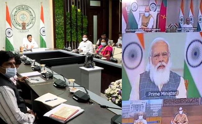 AP CM YS Jagan Participates In PM Narendra Modi Video Conference - Sakshi