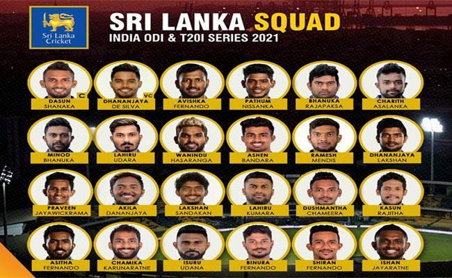 IND vs SL: Sri Lanka Cricket Announce Squad For India Series - Sakshi