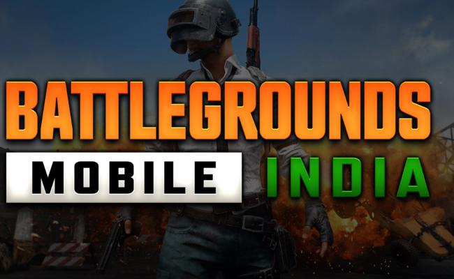 Battlegrounds Mobile India to announces Rs.1 Crore Prize Pool India Series - Sakshi