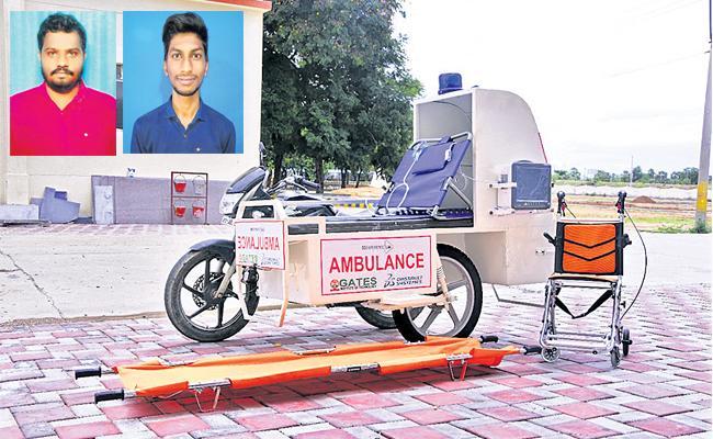 Engineering Students Designed Bike Ambulance - Sakshi