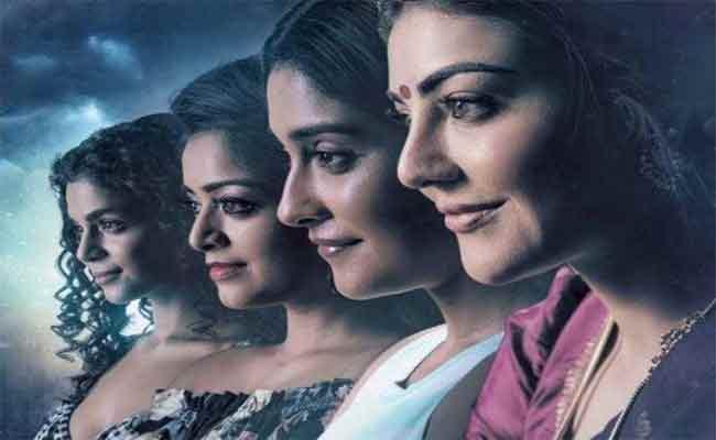 Kajal, Regina, Janani And Raiza Team Up For Karungaapiyam - Sakshi