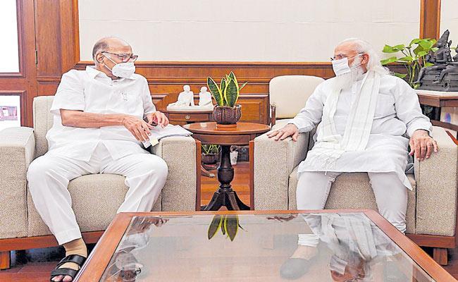 Sharad Pawar meets PM Narendra Modi - Sakshi
