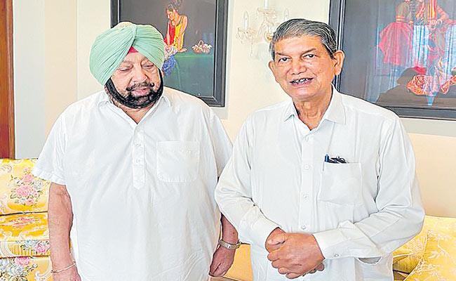 Harish Rawat meets Punjab CM Capt Amarinder Singh - Sakshi