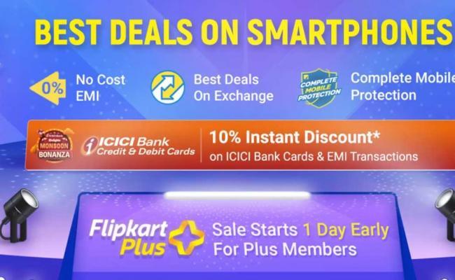Flipkart Big Saving Days Sale To Start From July 25 - Sakshi