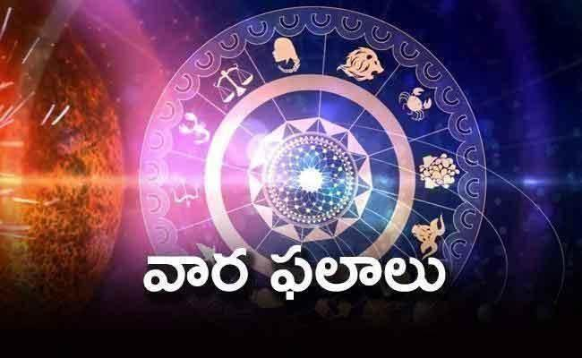 Weekly Horoscope In Telugu 18th July To 24th July 2021 - Sakshi