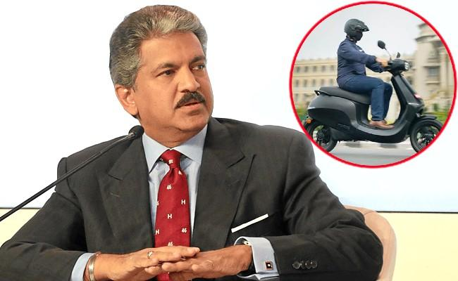 Anand Mahindra Lauds Ola Electric After Pre Booking Response - Sakshi
