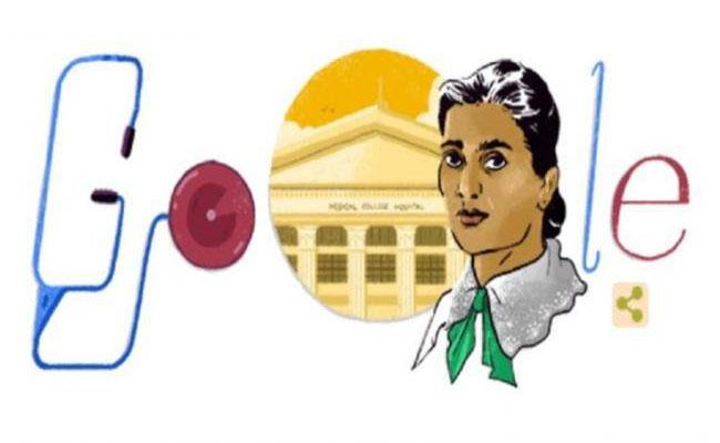 Google Honours Indian First Female Doctor With A Doodle On Her 160th Birthday - Sakshi