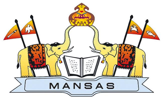 Mansas Lands scam with Resolutions of TDP Leaders - Sakshi