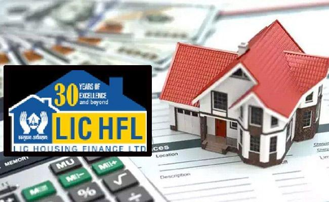 LIC HFL Slashes Home Loan rates To All Time Low of 6 66 Percent - Sakshi