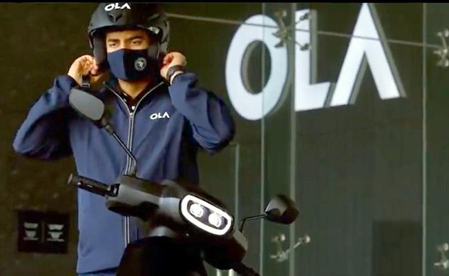 Ola Electric Scooter Details Revealed in New Teaser, Launch Soon - Sakshi