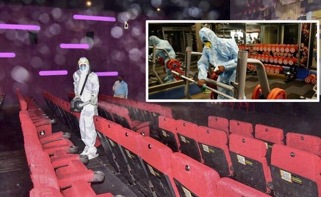 Uttar Pradesh: Cinema Halls Gyms Multiplexes To Open From July 5 - Sakshi