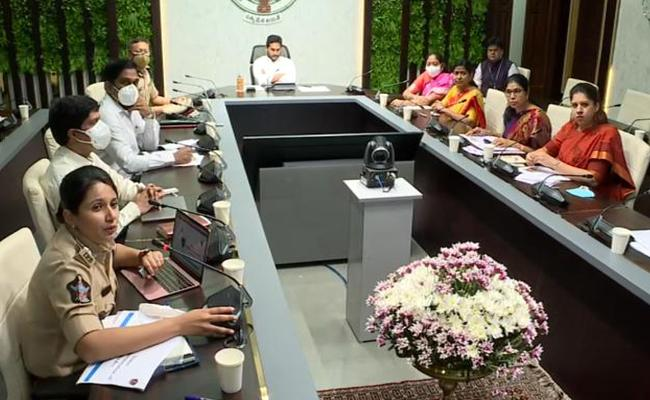 CM YS Jagan Review Meeting On Disha Project - Sakshi