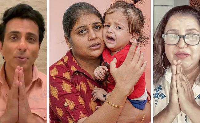 16 Months Old Baby Rare Disease: Needs Rs 16 Crore For Injection - Sakshi