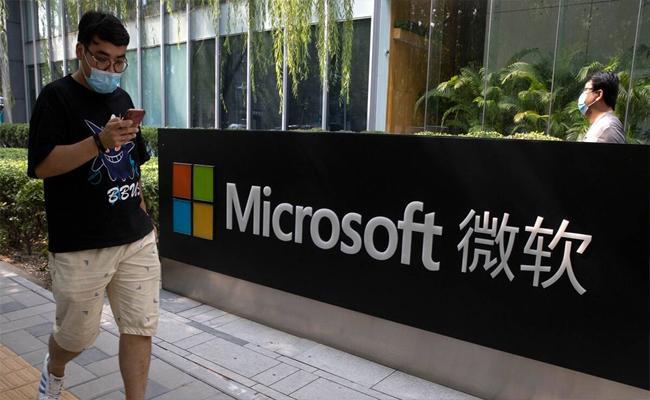 US Allies Accuse China of Microsoft Exchange Hack - Sakshi