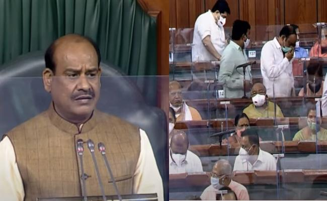 Parliament Monsoon Session 2021: 2nd Day Live Updates And Highlights Telugu - Sakshi