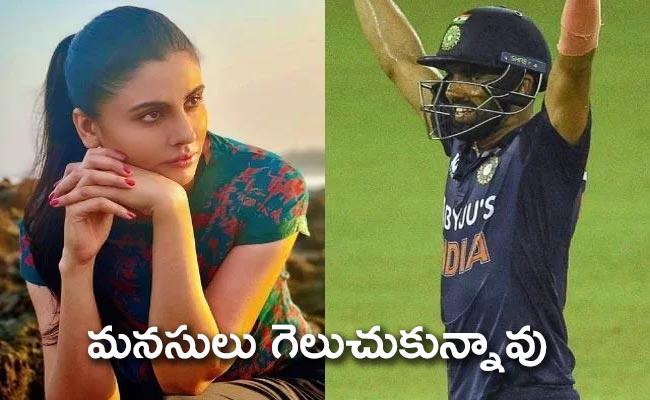 Ind Vs SL: Deepak Chahar Sister Praise His Performance Says You Are Star - Sakshi