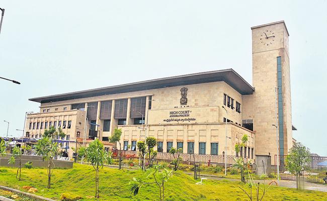 Andhra Pradesh High Court Comments On Bakreed restrictions - Sakshi