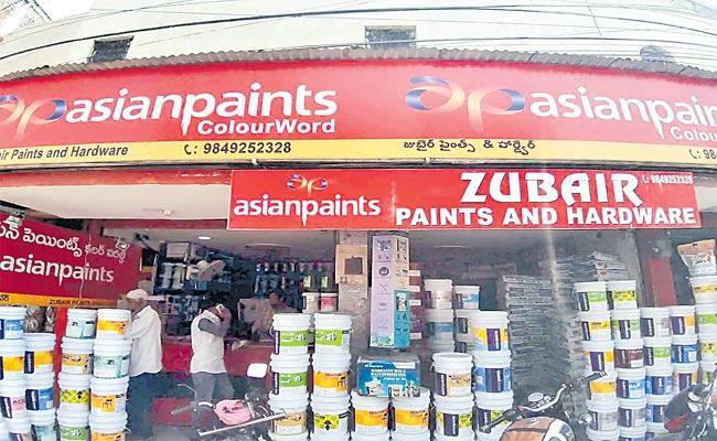 Asian Paints Profit Q1 To Rs.574 Crore - Sakshi