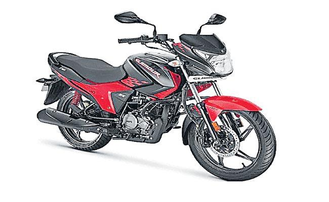 Hero Glamour Xtec Bike 125cc Launched - Sakshi