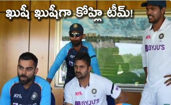 IND vs SL: Hillarious Video Indian Test Squad Celebrates ODI Match Win - Sakshi